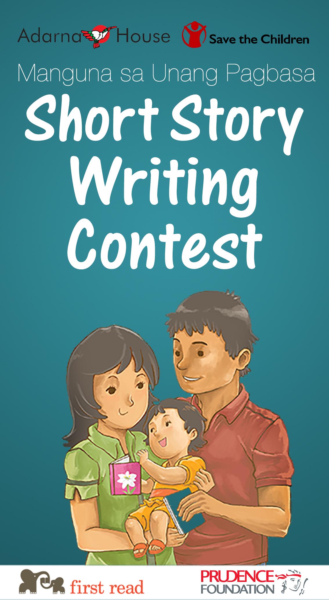 Writing Contest Manguna Sa Unang Pagbasa