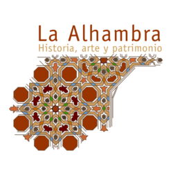 Alhambra Adarve