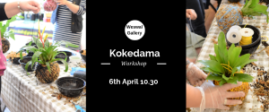 Kokedama Workshop, weswal gallery