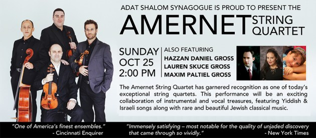 Amernet String Quartet in concert with Hazzan Daniel and Lauren Skuce Gross