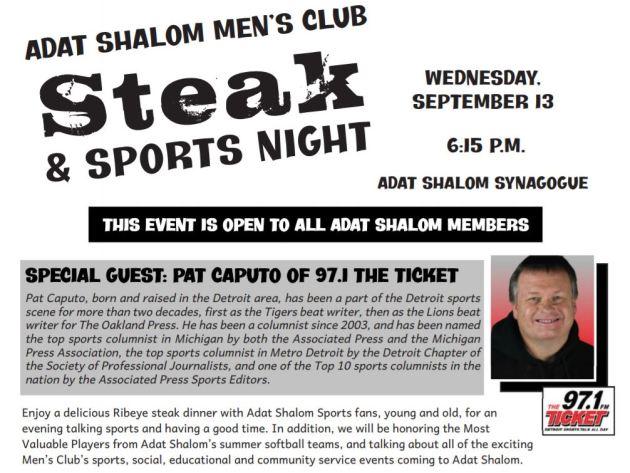 Adat Shalom Sports Night