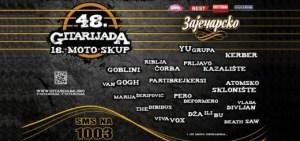 Gitarijada 48