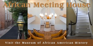 The African Meeting House, a famous place in Boston, is located on Beacon Hill