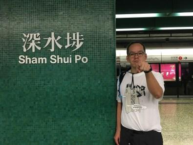Sham Shui Po = deep water pier