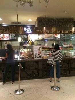 ION Food hall