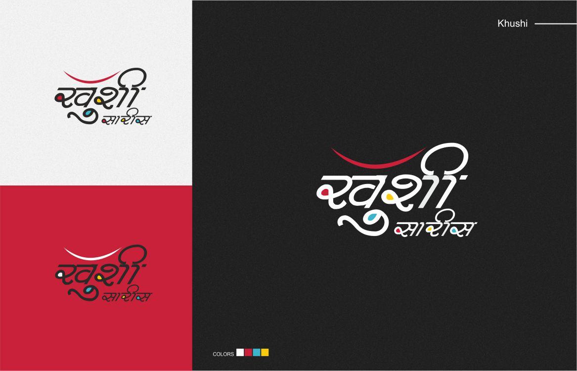 Khushi Sarees