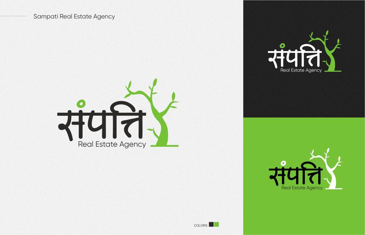 Sampati Real Estate Agency