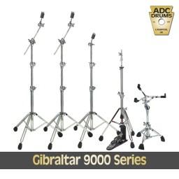Gibraltar 9000 Hardware Pack 1