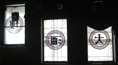 The windows of an old Chinese restaurant that took over one of the floors of the Egyptian Halls.