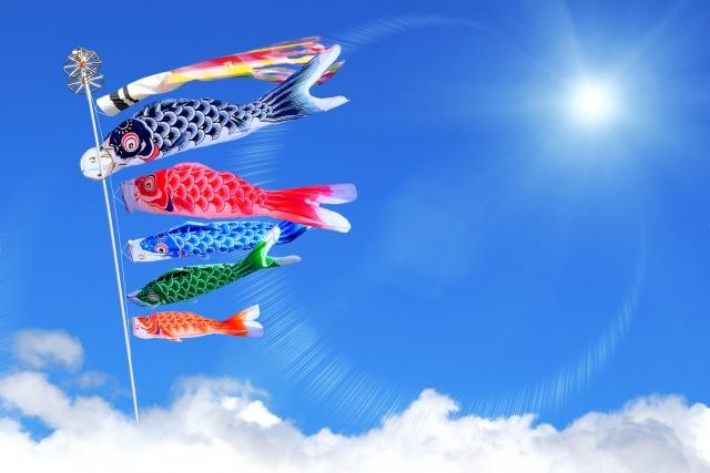 端午の節句 鯉のぼりの由来や飾る意味は?