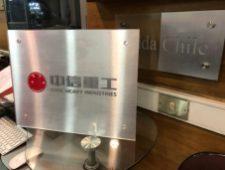 letrero-acero-plastico-1
