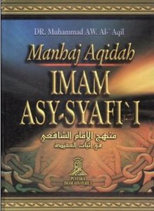 Manhaj-Aqidah-Imam-Shafii