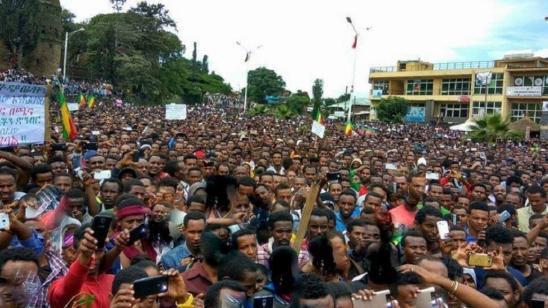 gondar protest