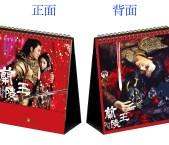 蘭陵王 (全12碟) DVD|隨出貨加贈年曆乙本