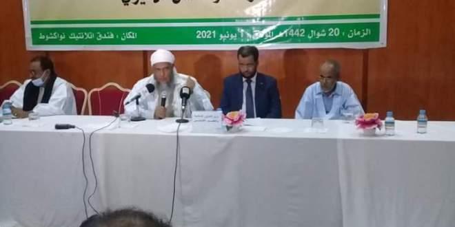 الشؤون الإسلامية تنظم مؤتمرا تمهيديا لإطلاق هيئة للزكاة (صور)