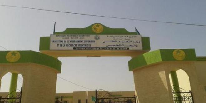وزارة التعليم العالي تفتح باب التظلمات أمام الموجهين