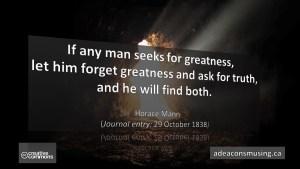 Horace Mann (1838)