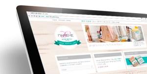 Website Design & Development for ΠΑΡΙΣΗΣ • adeadpixel