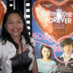 Forever Movie Gala Premiere
