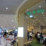 Tim Ho Wan @ Plaza Singapura {Foodee}