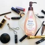 Biore Aqua Jelly Makeup Remover (Review)
