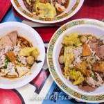 Hill Street Tai Hwa Pork Noodle {Foodee}