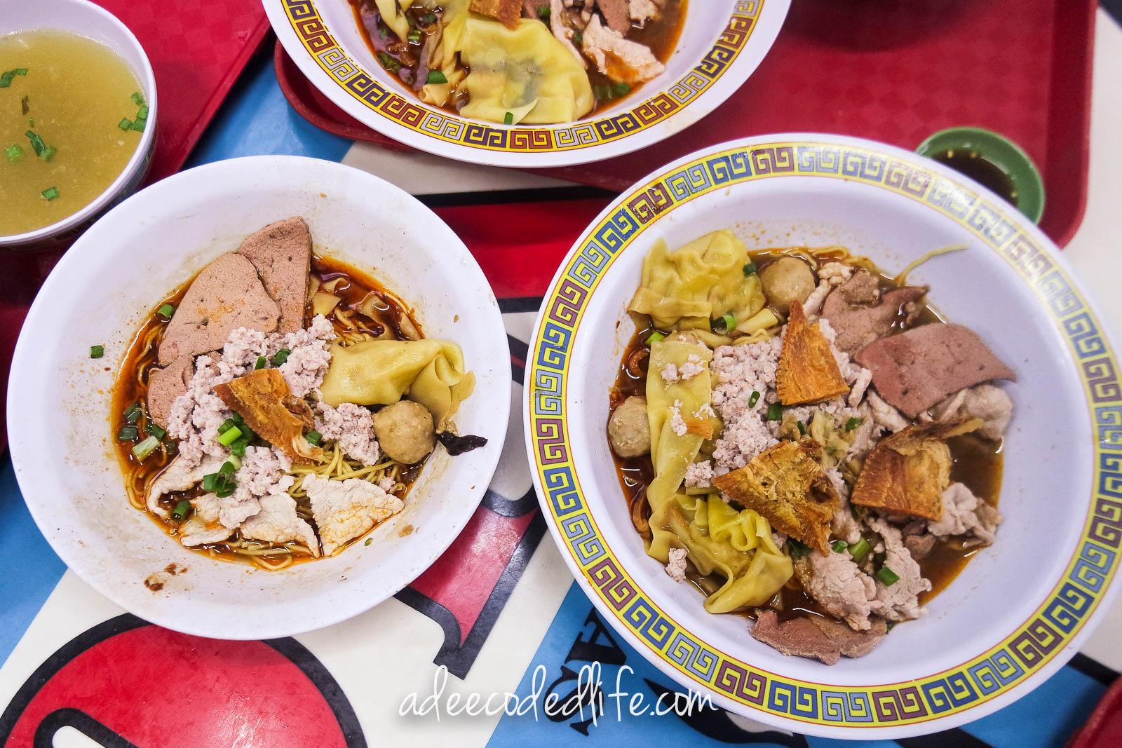 Hill Street Pork Noodle-9