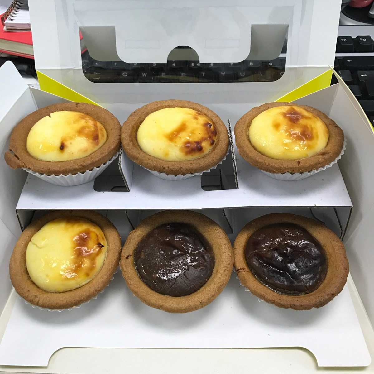 Hokkaido Baked Cheese Tarts @ Changi City Point