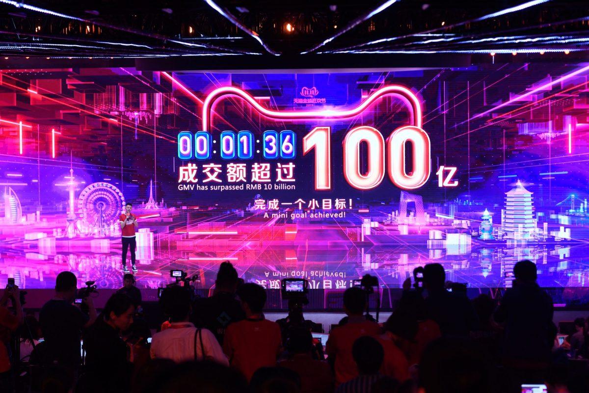 Alibaba sales China 96 sec.jpg