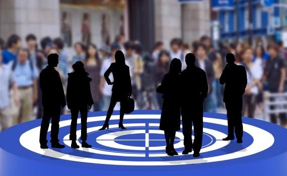 """Imagen decorativa del artículo """"marketing de afiliación"""""""