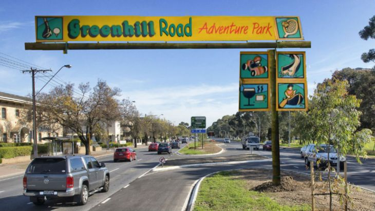 Greenhill Road Adventure Park