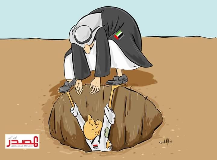 انقاذ اليمن