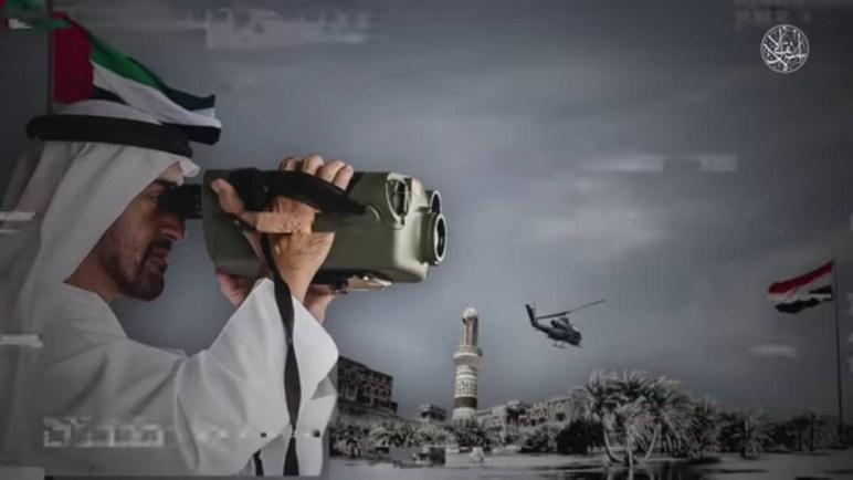 تاريخ الإمارات الأسود في اليمن.. حملة اليكترونية تستذكر سياسات 5 أعوام لمشاركة أبوظبي في عاصفة الحزم (الحلقة 2)