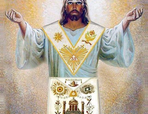 Jesus Pyramid