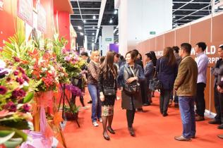 Hong Kong International Fur and Fashion Fair 2017