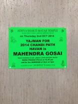 12. yajman poster