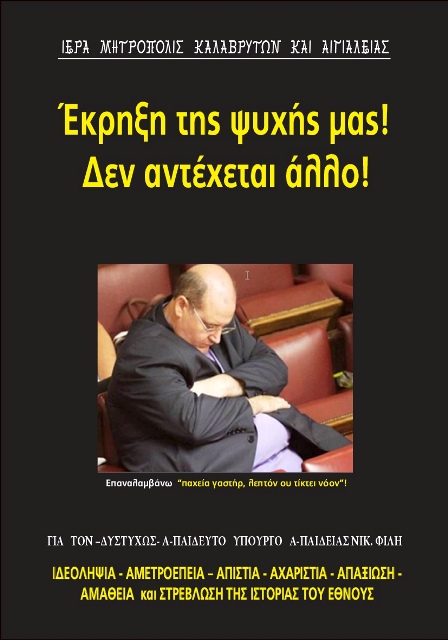 fylladio_amvrosios_filis