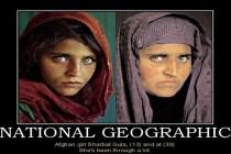 afghani_exofillo_tora_gynaika