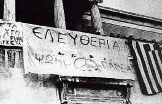 Πολυτεχνείο: Τι συνέβη στις 17 Νοέμβρη 1973 & τι γιορτάζουμε   Αδιάκριτος