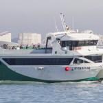 Catamaran que da servicio a la linea Cadiz-Rota