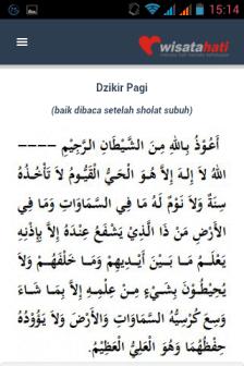 Screenshot_2013-12-20-15-14-57