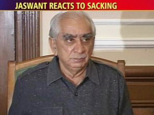 Jaswant Singh Shown the Out Gate by BJP- his primary membership to the party is suspended.  The Exit Gate of BJP become big and the Entry Shrinks. He pays the price for wiritng book on Jinnah .