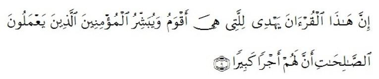 Al-Isra ayat 9