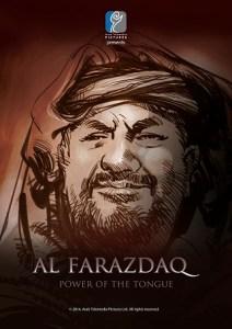 Biografi al-farazdaq dan karya puisinya