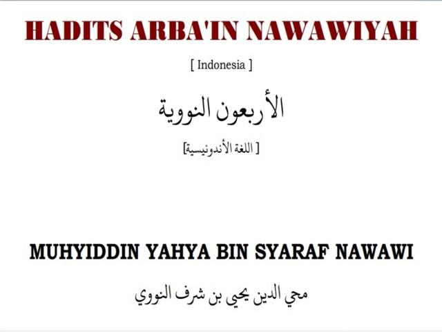 Arbain Nawawi Pdf