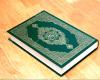 Ayat Tentang Judi Dalam Al-Quran Beserta Artinya