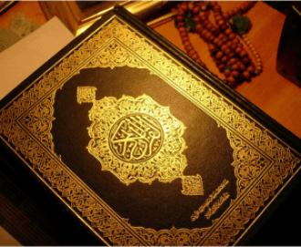 Daftar Surat Dalam Al Quran Dan Jumlah Ayatnya Lengkap