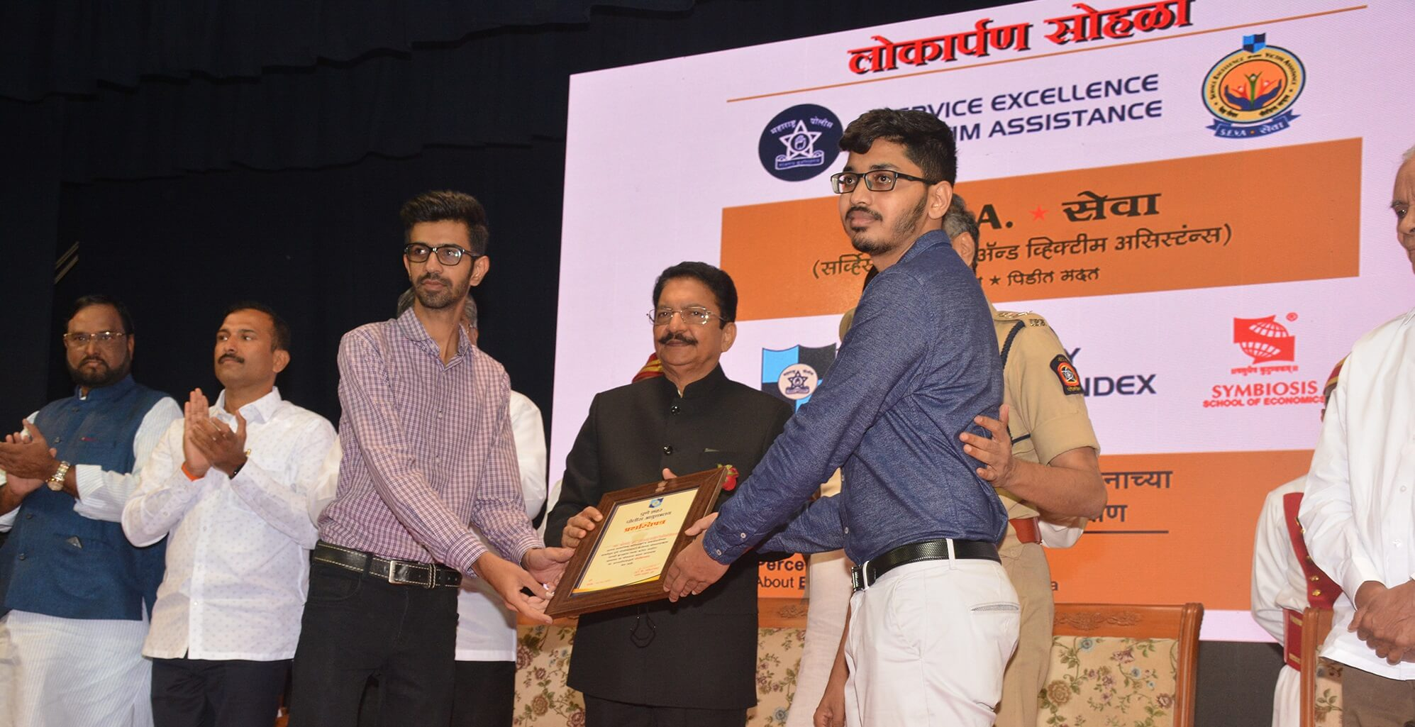 Adivid Technologies felicitated by Honourable Shri. C. Vidyasagar Rao  (Governor of Maharashtra)