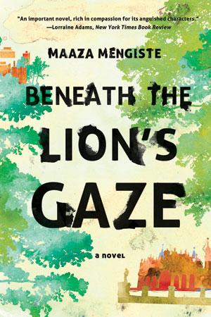 Beneath the Lion's Gaze_pb