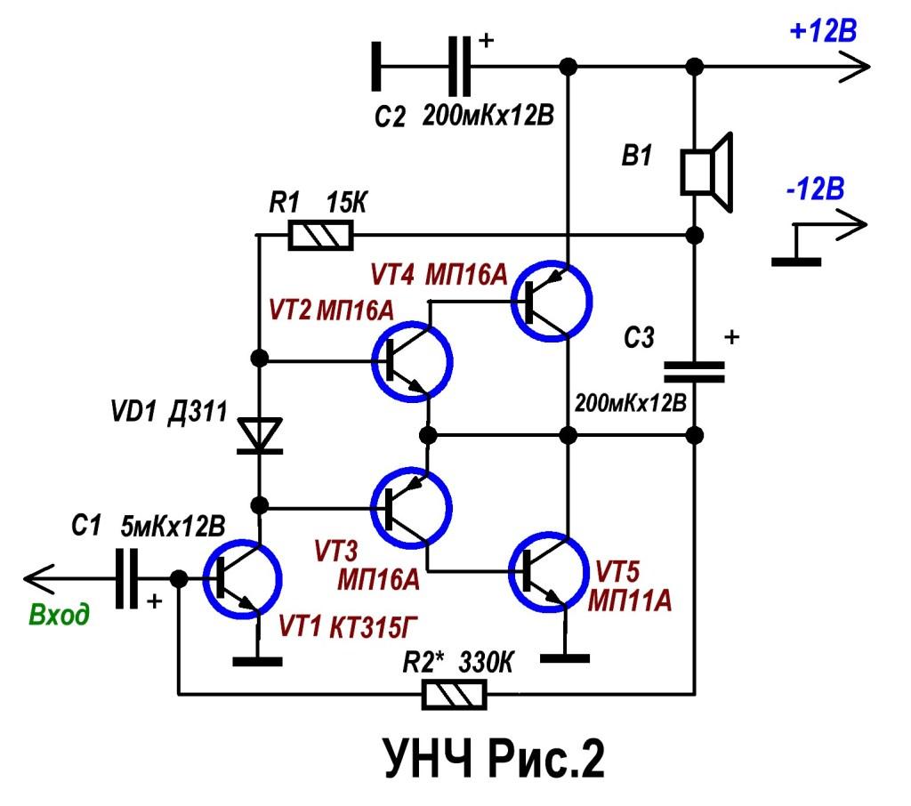 Фото схемы на транзисторах простые